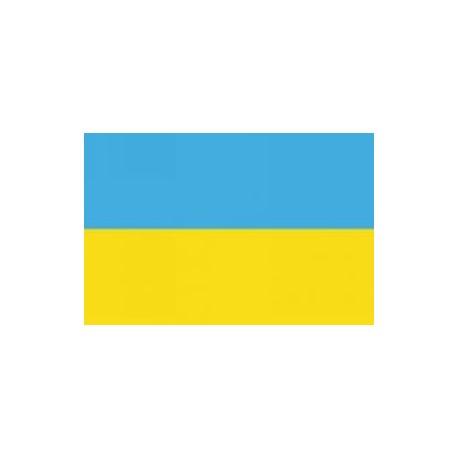 Флаг Украины Osculati 70 x 100 см